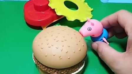 少儿益智亲子玩具:佩奇给乔治买了大汉堡,乔治挑食不吃蔬菜