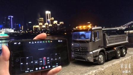 比特酷控推出的遥控系统和总线灯组