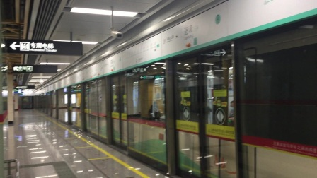 2020年8月12日,广州地铁9号线B6型列车09×025-026高增-飞鹅岭,莲塘下行站台出站。[广州地铁集团无广告]