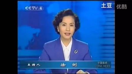 中国新闻历年片头1992-2019