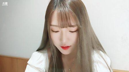 【4624967 腐团儿】[直播录像] [2020年08月10日]
