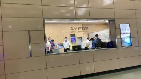 偶遇领导来广州塔地铁站视察。