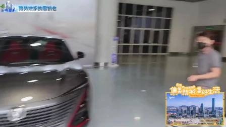 【国民大舅哥】[直播录像].[2020年08月08日]-001