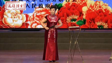 第十一届中国曲艺牡丹奖全国曲艺大赛(长治赛区)第二场