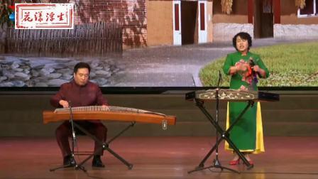 第十一届中国曲艺牡丹奖全国曲艺大赛(长治赛区)第三场