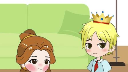 王子要娶贝尔为王妃了?