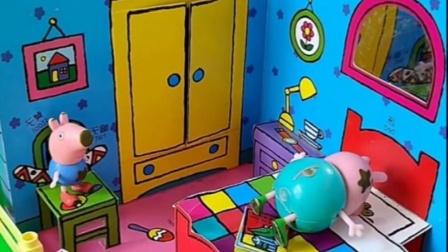 猪爸爸想要睡觉呢,还让乔治在门外面看着呢,不让猪妈妈看见吗?