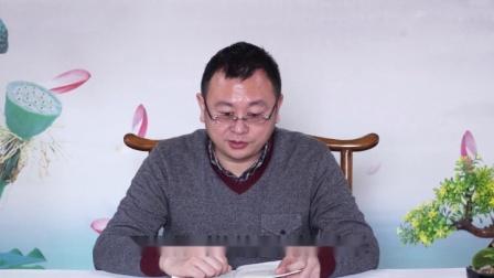 秦东魁~语言正能量28