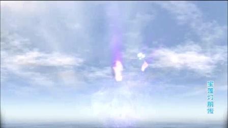 我在宝莲灯前传 01截了一段小视频