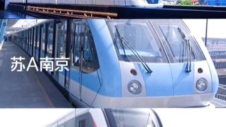 广州武汉南京杭州青岛1号线合集