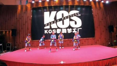 20kos暑期公演 少儿hiphop基础《好运来》