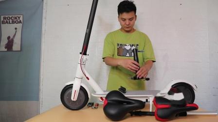 小米滑板车坐凳安装视频.MOV