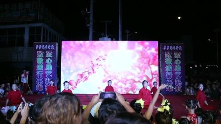 杨埠莎莎艺术学校暑期汇报演出