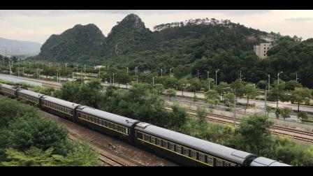 (广茂线火车视频)DF11G 0167 0168牵引Z201肇庆一道停车