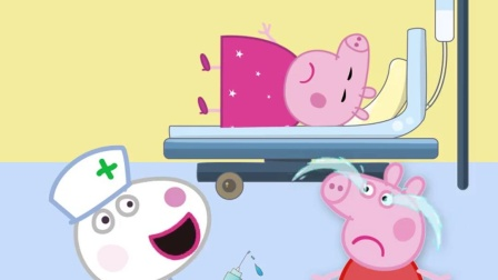 猪妈妈生病了,佩奇真是个好孩子