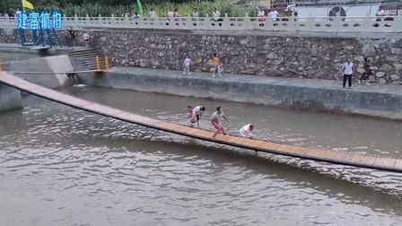 丹凤县保定村游乐园(2020.8.15)