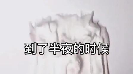 恐怖宿舍第1集