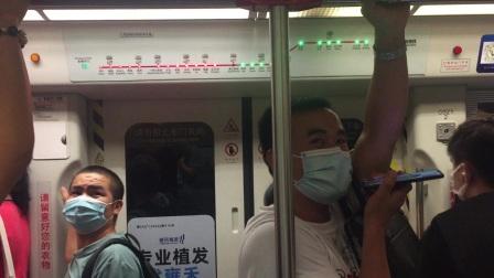 {补发}广州地铁5号线五羊邨-珠江新城区间运行与报站L2