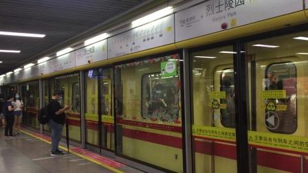{补发}广州地铁1号线A1烈士陵园下行站台离站