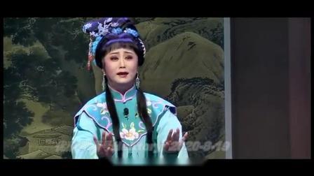 新编潮剧《枫叶情》选段《生生死死同一丘》-潮州市潮剧团