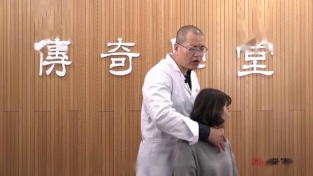 段文军:达摩正骨之 3-7颈椎关节紊乱