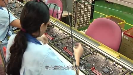 郭台铭又要跑路?富士康:美印两国都有工厂,但不会撤离中国市场
