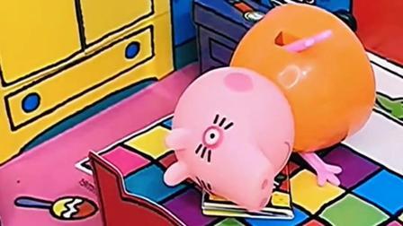 猪妈妈没上班在床上躺着,佩奇乔治下班回家呢,会给猪妈妈做饭?