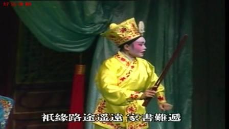 蒋兴哥《春蕾白字戏团》蓝光版