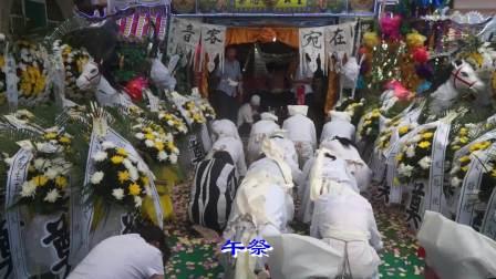 王府老太爷合殡仪式