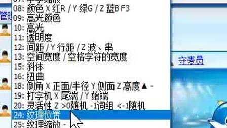 20200822杨正仁兄老师主讲BT交流《草图64位5. 0版本BT交流》第二讲
