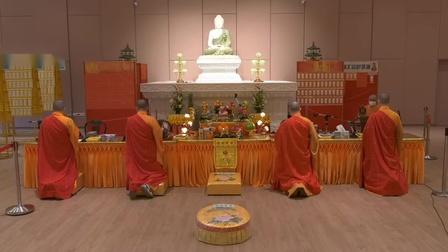 新加坡居士林【初一】2020年8月19日七月地藏孝亲报恩法会