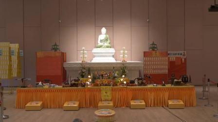 新加坡居士林【初二】2020年8月20日七月地藏孝亲报恩法会