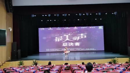 顾凯芝2020参加苏州市《最美童声》总决赛。