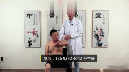 中医针灸培训膝关节增生——王纪强 (1)