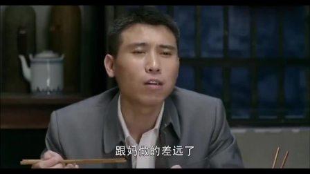 爷们儿:这一家人吃饭时真逗,全家人一块儿欺负李乃文