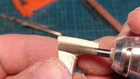 论一个扳手的制作过程