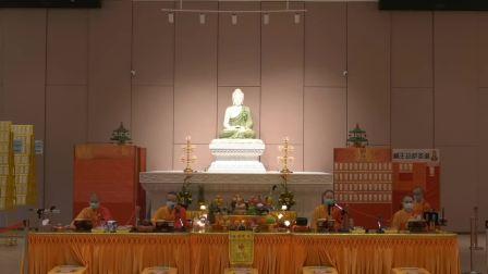 新加坡居士林【初七】2020年8月25日七月地藏孝亲报恩法会