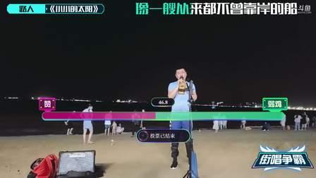 【国民大舅哥】[直播录像].[2020年08月09日]-002