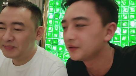 【国民大舅哥】[直播录像].[2020年08月11日]