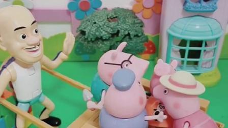 光头强叔叔想要上城里,佩奇乔治都想跟着去玩呢,猪爸爸要去吗?