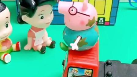 猪爸爸刚买的自轮车,想要叫着乔治一起玩呢,佩奇乔治会喜欢吗?