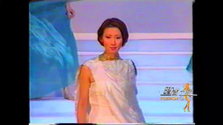 1999年蓝天杯服装设计比赛