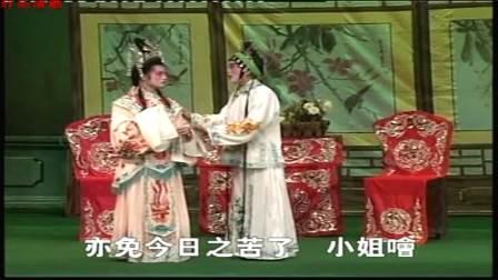 王双福上集 《春蕾白字剧团》蓝光版