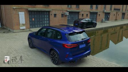 《四万说车》之BMW M的武学造诣