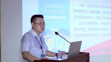 漳州市金盾保安服务集团有限公司龙海分公司党课开讲