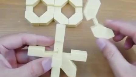 米字锁 装法