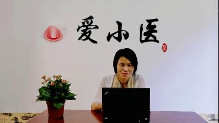 爱小医-明堂灸道创始人刘少华讲解艾灸101讲(第66讲落枕)
