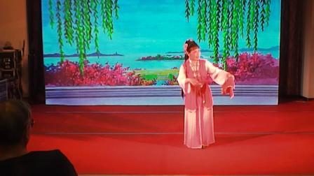 2020安徽当涂第五届全国黄梅戏票友联谊会第五场     表花名      表演者      夏红文
