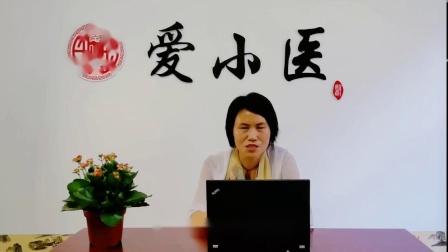 爱小医-明堂灸道创始人刘少华讲解艾灸101讲(第21讲夜盲症)