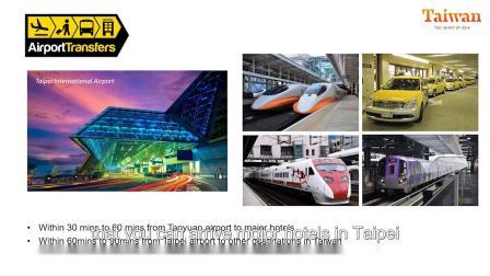2020 品牌推介会 第9场: 台湾海峡两岸观光旅游协会